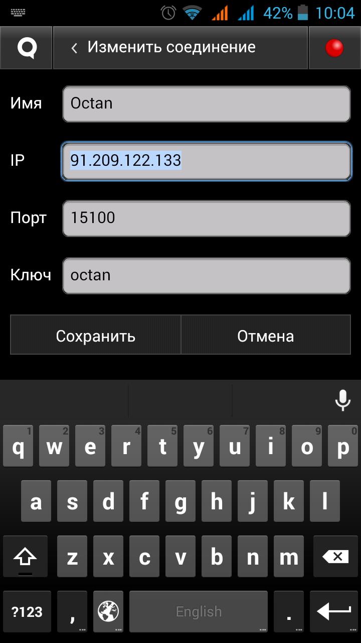 quik_config_android_2_novyjadres