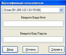 quik_config_win_3_ustanovkasoedineniya
